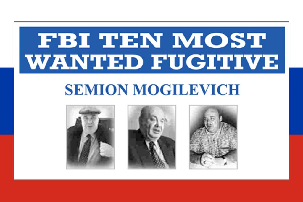 Semion Mogilevich, FBI, wanted poster